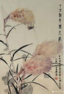 李伟强国画《花鸟-十分秋色》