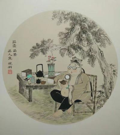 傅斌科日记-怡然自得,潇洒人生【图1】