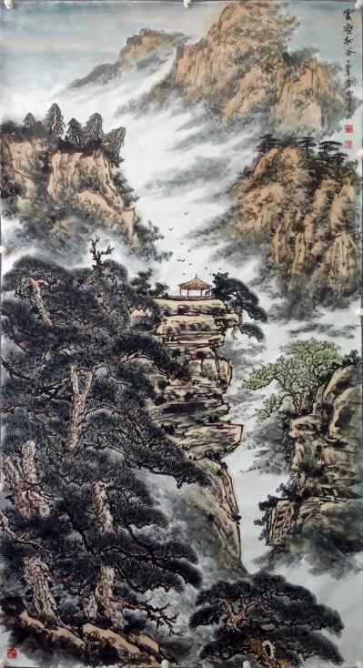 王长松日记-雲睿松谷!八尺整张。【图1】