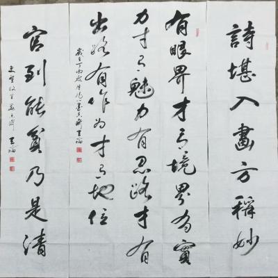 张天福日记-中堂书法在陕西省得了个二等奖。可喜、可贺奖金5OO元。慢慢来争取下回一等奖。哈【图1】