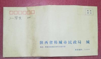 张天福日记-中堂书法在陕西省得了个二等奖。可喜、可贺奖金5OO元。慢慢来争取下回一等奖。哈【图3】
