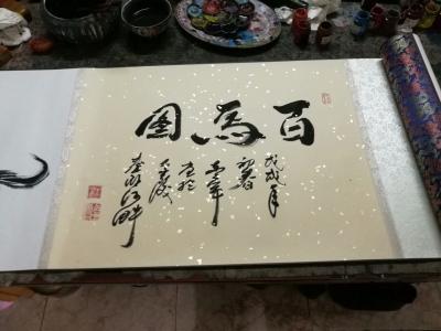 王东帝日记-两卷25米百马图画出,,一,大写意,二,小写意。我在想,咋画出不同的风格来?还是【图1】
