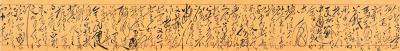 周鹏飞日记-国家主席按合法程序产生:3月17日 由我历时6天亱书写的党的十九大报告全文:【图12】