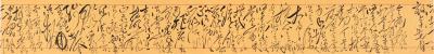 周鹏飞日记-国家主席按合法程序产生:3月17日 由我历时6天亱书写的党的十九大报告全文:【图15】