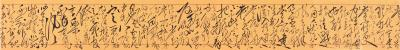 周鹏飞日记-国家主席按合法程序产生:3月17日 由我历时6天亱书写的党的十九大报告全文:【图16】