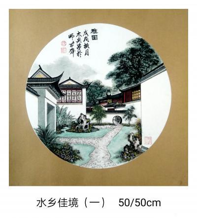 魏太兵收藏-水乡佳境一套,镜片卡纸,50/50cm【图1】