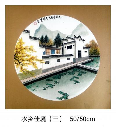 魏太兵收藏-水乡佳境一套,镜片卡纸,50/50cm【图3】