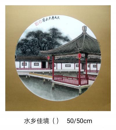 魏太兵收藏-水乡佳境一套,镜片卡纸,50/50cm【图4】