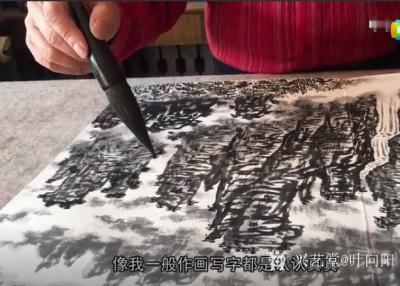 叶向阳视频-<br>画家叶向阳山水画创作过程录影, <iframe frameborder【图2】