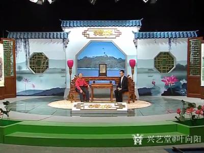 叶向阳视频-<br>享誉中华之水墨丹青特别节目,叶向阳专访录 <iframe frameb【图1】