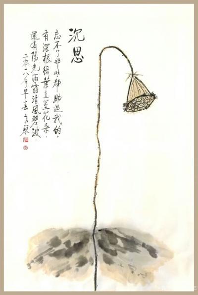 秦发艺日记-【老琴表意画】