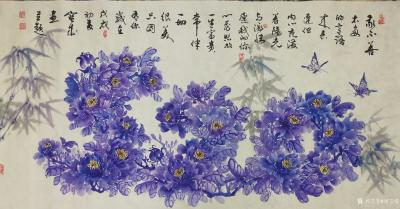 """胡宝成收藏-浙江杭州箫山方先生订制的两幅《520》""""我爱你"""",分享与大家欣赏。 书写文字内【图1】"""