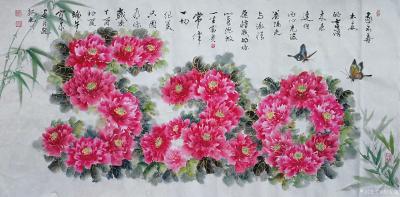 """胡宝成收藏-浙江杭州箫山方先生订制的两幅《520》""""我爱你"""",分享与大家欣赏。 书写文字内【图2】"""
