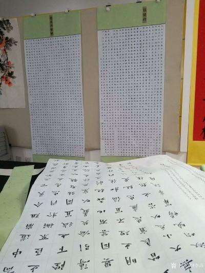"""李高日记-两幅作品奋战了十二天       录《前后赤壁赋》""""壬戌之秋,七月既望,苏子与【图4】"""