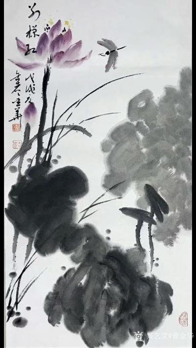 曹金华日记-清新写意国画荷花系列作品,尺寸69*34cm,【图2】