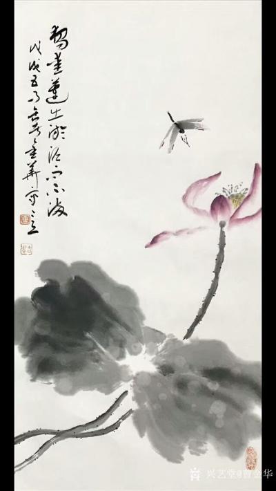 曹金华日记-清新写意国画荷花系列作品,尺寸69*34cm,【图3】