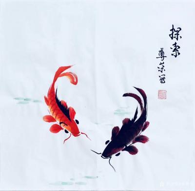 李尊荣日记-近作分享《八方聚财》《探索》《连年有余》,国画花鸟鱼类,尺寸60x60cm,68【图3】