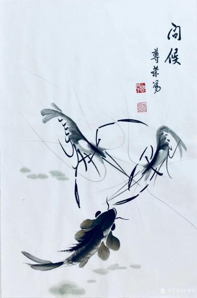 李尊荣日记-国画鱼虾《龙行天下》,《问候》,《黄河三尺鲤,本在孟津居。点额不成龙,归来伴凡鱼【图2】