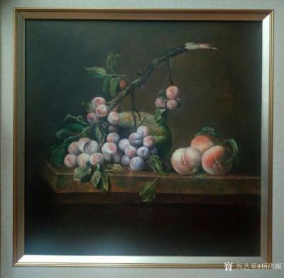 杨洪顺日记-油画静物写生作品《硕果累累》系列完工两幅,有水果吃啦!这是新年第一批静物油画作品【图1】