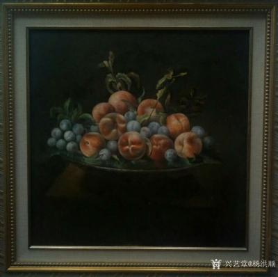 杨洪顺日记-油画静物写生作品《硕果累累》系列完工两幅,有水果吃啦!这是新年第一批静物油画作品【图2】
