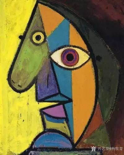 杨牧青日记-西班牙画家毕加索,他的艺术伟大性就是以自己独特的艺术思维方式和艺术眼光审视了这个【图1】