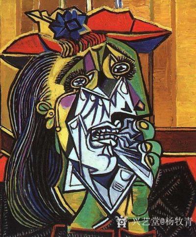 杨牧青日记-西班牙画家毕加索,他的艺术伟大性就是以自己独特的艺术思维方式和艺术眼光审视了这个【图5】