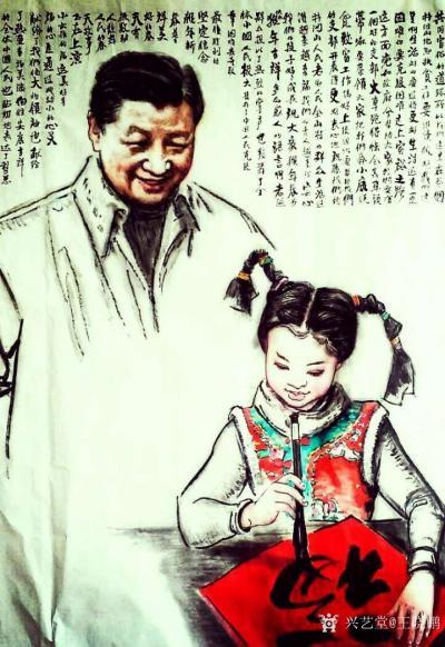 王晓鹏日记-中国画水墨画作品《过年》,尺寸250x150cm,.     作品表现习近平主【图1】
