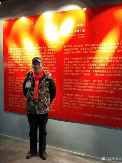 """魏杰生活-""""两江风骨""""中国画作品展于春节期间举行,我的作品参展,分享展会期间人潮涌动的场景【图1】"""