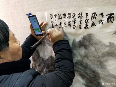 """魏杰生活-""""两江风骨""""中国画作品展于春节期间举行,我的作品参展,分享展会期间人潮涌动的场景【图6】"""