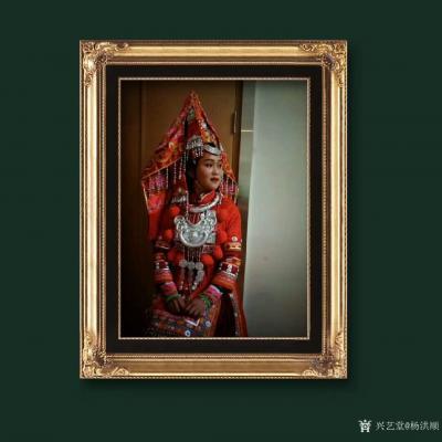 杨洪顺日记-当今画界有一个现象,虽然有些画家的画未必让人信服,可是说话和写文章却满腹经纶,当【图2】