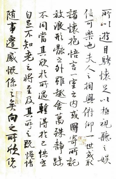 陈培泼日记-诗歌《谷雨》,清明节后是谷雨, 我正在聆听, 这个节气的声音, 还来不及听【图1】