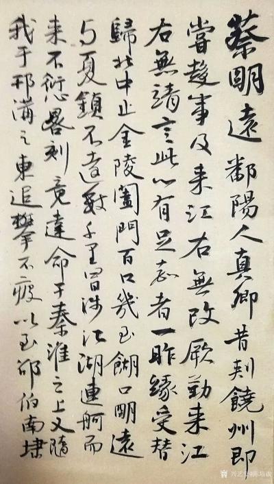 陈培泼日记-诗歌《谷雨》,清明节后是谷雨, 我正在聆听, 这个节气的声音, 还来不及听【图2】