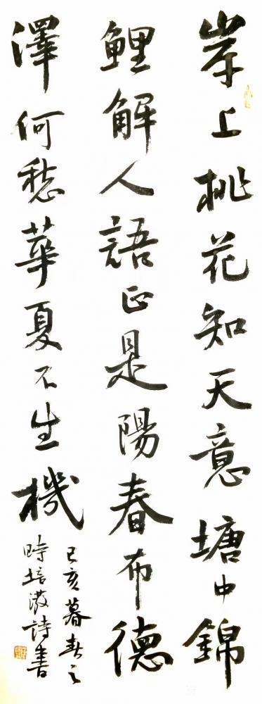 陈培泼日记-诗歌《谷雨》,清明节后是谷雨, 我正在聆听, 这个节气的声音, 还来不及听【图4】