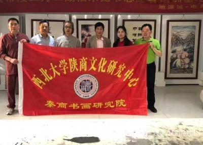 尚建国收藏-一片冰心在玉壶,在深圳开国医馆的张瑞友先生,不但医术精湛、书法了得、而且品行更值【图2】