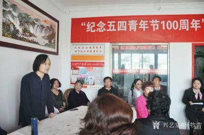 杨牧青日记-纪念五四青年节100周年书画交流会上,一位老先生临摹写兼创性的书法作品,让我看看【图4】