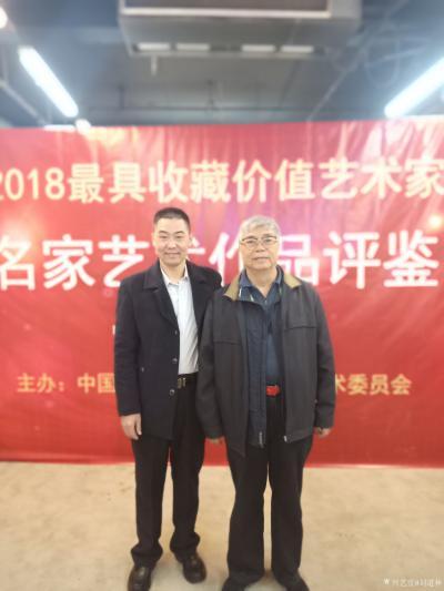 刘道林生活-中国书画院刘道林老师和一些名人合影【图2】