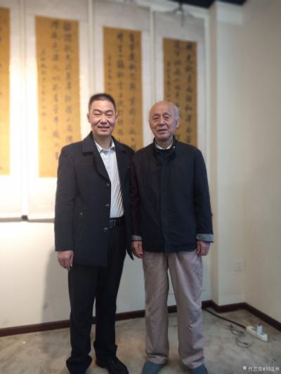刘道林生活-中国书画院刘道林老师和一些名人合影【图3】