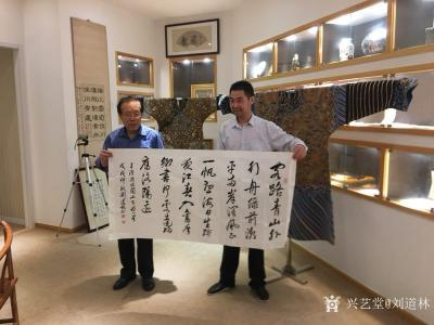 刘道林生活-中国书画院刘道林老师和一些名人合影【图6】