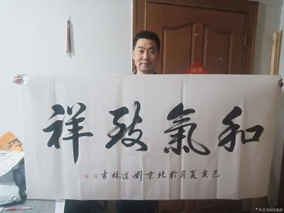 刘道林生活-刘老师生活照【图1】
