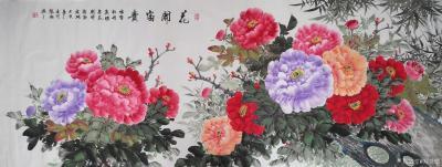 刘慧敏日记-《花开富贵》《锦上添花》《富贵满堂》,国画花鸟画作品集锦,尺寸小六尺横幅68x1【图4】