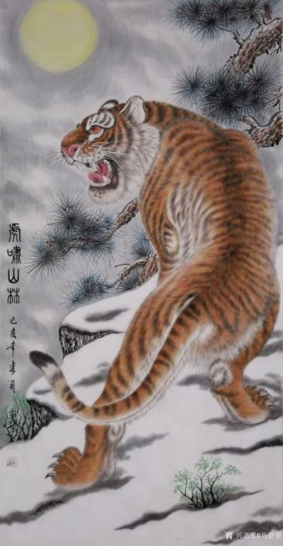 马新荣日记-近期作品分享国画动物画老虎系列《王者归来》,《虎啸山林》,尺寸四尺竖幅,国画动物【图1】