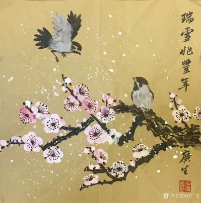 石广生日记-国画花鸟《瑞雪兆丰年》,尺寸四尺斗方。朋友送包茶叶给我,无以回赠,便把茶叶倒出来【图1】