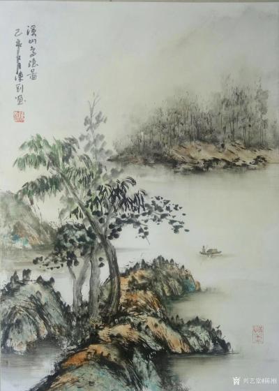 陈刚日记-油彩山水画作品《溪山高隐图》,第二幅《天际识归舟》尺寸1092✘640cm;第三【图1】