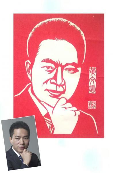 洪志标日记-肖像剪纸作品:为厦门市南安商会副会长黄文明老总再创作一幅肖像剪纸,请欣赏;  【图1】