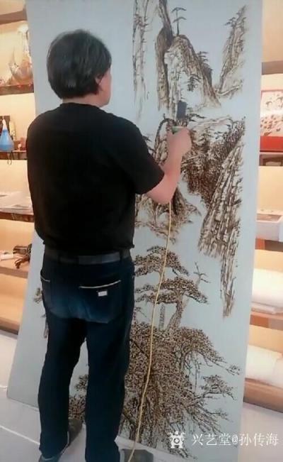 孙传海日记-烙画《雲動三清山》创作进行中;   三清山是江西道教圣地,此幅烙画是道教收藏家【图2】