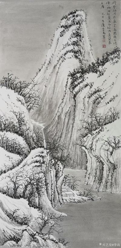 李高日记-国画山水画«雪景山水»陶宗仪诗意: