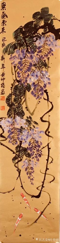 叶仲桥收藏-国画花鸟画《紫气东来》《锦上添花》《大贵图》《大昌图》;   我家一楼大厅,装【图2】