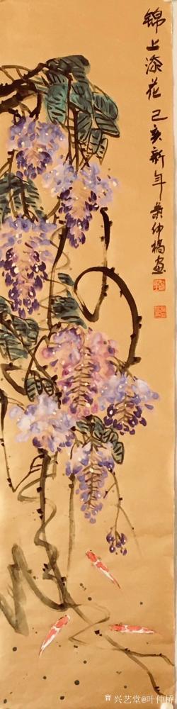 叶仲桥收藏-国画花鸟画《紫气东来》《锦上添花》《大贵图》《大昌图》;   我家一楼大厅,装【图3】