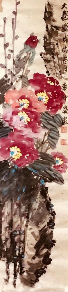 叶仲桥收藏-国画花鸟画《紫气东来》《锦上添花》《大贵图》《大昌图》;   我家一楼大厅,装【图4】