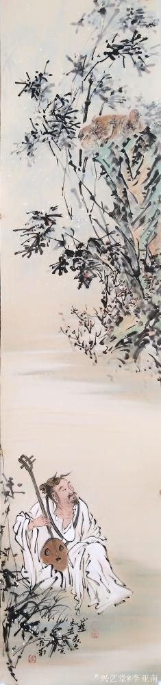 李亚南日记-人物四条屏【图1】